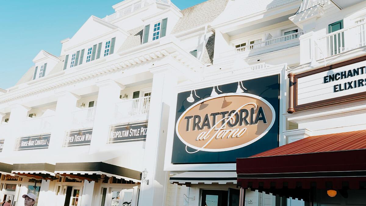 Entrance to Trattoria al Forno at Disney's BoardWalk